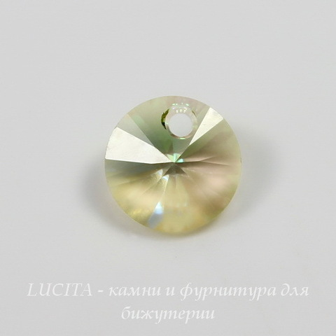 6428 Подвеска - Rivoli  Сваровски Crystal Luminous Green (8 мм)