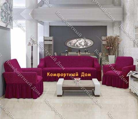 Чехол на трехместный диван и два кресла ALTINKOZA, сливовый