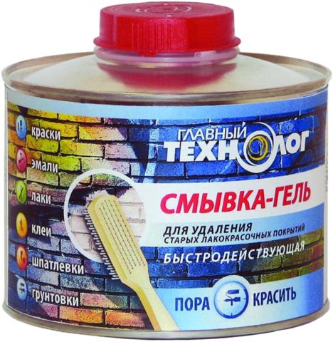 Главный Технолог Смывка-гель для удаления старых лакокрасочных покрытий