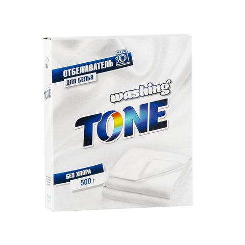Sellwin Pro  Washing Tone Отбеливатель для белья 500г