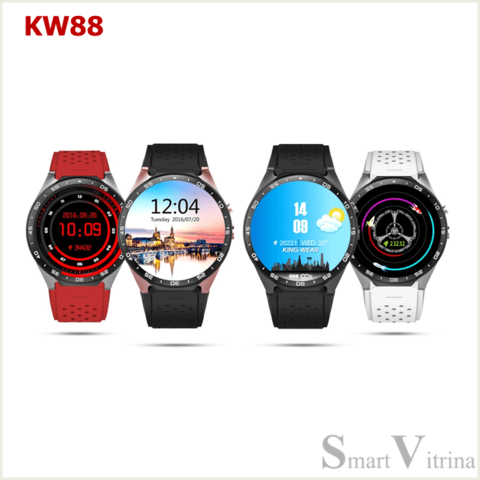 Смарт-часы KW88 Premium (Smart Watch KW88)