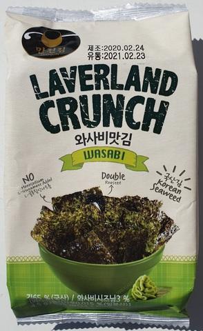 Снеки из морской капусты со вкусом васаби Laverland crunch wasabi