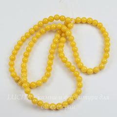 Бусина Жадеит (тониров), шарик, цвет - желтый, 4 мм, нить