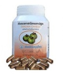 Капсулы для похудения (гарциния камбоджийская) GARCINIA WANGPROM