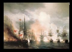 """Репродукция """"Айвазовский -Русско-турецкий морской бой при Синопе 18 ноября 1853 года"""""""