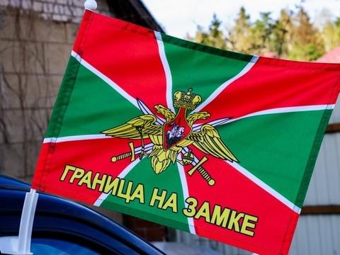 Флаг ФПС 30х40 см