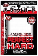 Протекторы KMC Perfect Hard