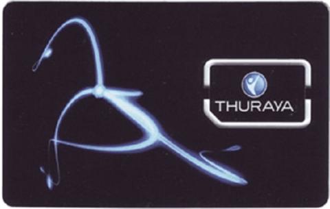 Сим карта Thuraya