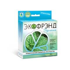 Пробиотический освежитель воздуха