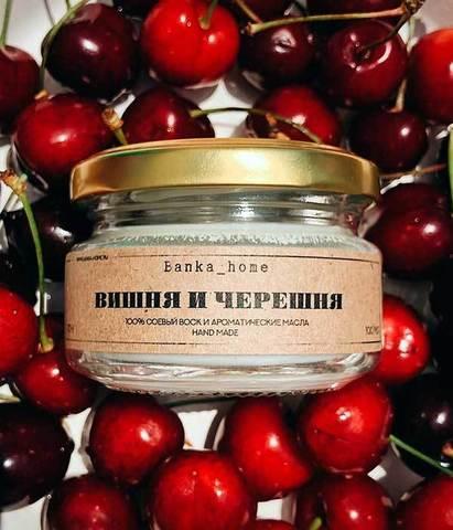 Свеча ароматическая Вишня и черешня, Banka home