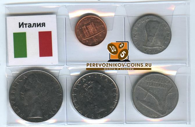 Набор монет: Италия