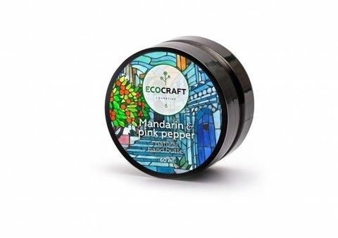 Натуральное крем-масло для рук «Мандарин и розовый перец» 60 ml (ECOCRAFT)