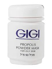 Propolis powder - Прополисная пудра антисептическая