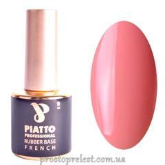 Piatto Rubber Base French №5 9 ml - Основа френч №5 9 мл