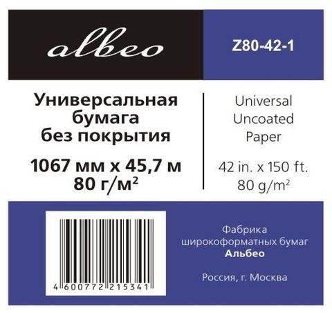 Рулонная бумага Albeo 1,067х45,7 (Z80-42-1) без покрытия