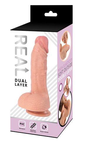 Телесный фаллоимитатор-реалистик с мошонкой Real Dual Layer - 21,5 см.