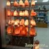 Солевая лампа Ваза с камнями 4-6 кг купить в Москве