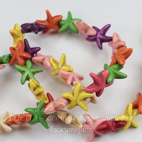 """Бусина Бирюза (искусств, тониров), """"Морская звезда"""", цвет - микс, 14х14х5 мм, нить"""