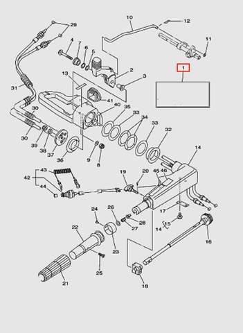 Румпель в сборе для лодочного мотора T40 Sea-PRO (14-1)