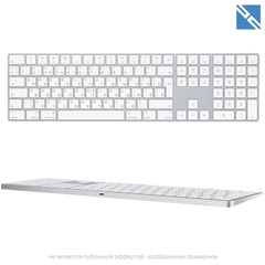 Клавиатура Apple Magic Keyboard Numeric Keypad