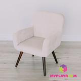 Детское стильное кресло в стиле 60-х, песочный 1