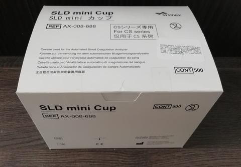 AX008688 Адаптер SLD (SLD mini cup)_Sysmex Corporation_