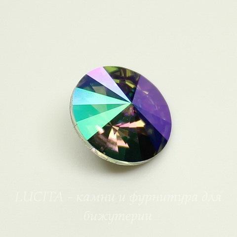 1122 Rivoli Ювелирные стразы Сваровски Crystal Paradise Shine (SS47) 10,54-10,9 мм (Картинка)