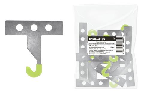 Крюк для люстры (для установки в коробку СП D70х72мм) TDM