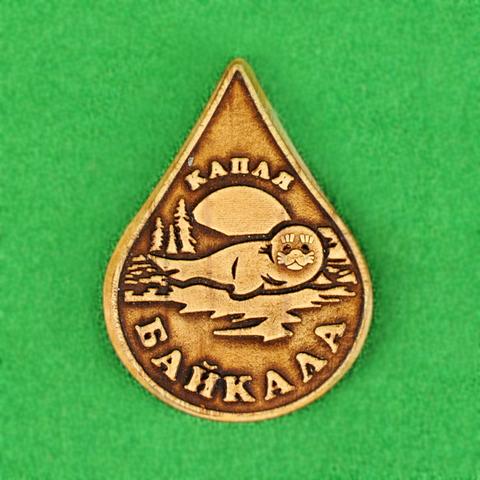 Магнит капля Байкала 2