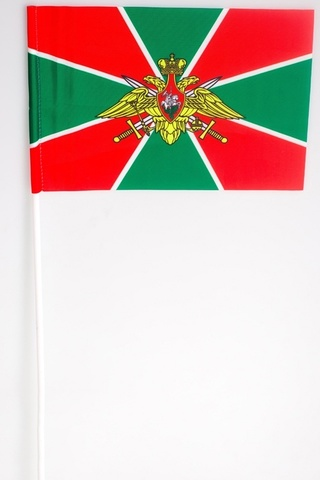 Флажок ФПС России на палочке 15х23 см