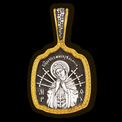 Икона Божией Матери Умягчение злых сердец (Семистрельная). Образок