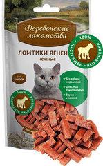 Деревенские лакомства для кошек Ломтики ягненка нежные 50г