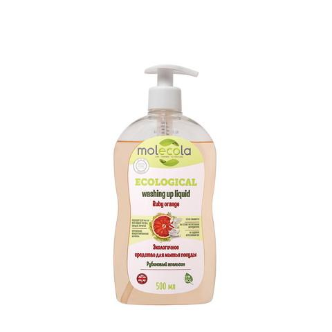 Экологичное средство для мытья посуды Рубиновый апельсин 500 мл (Molecola)