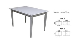 Стол обеденный Сиена (массив)