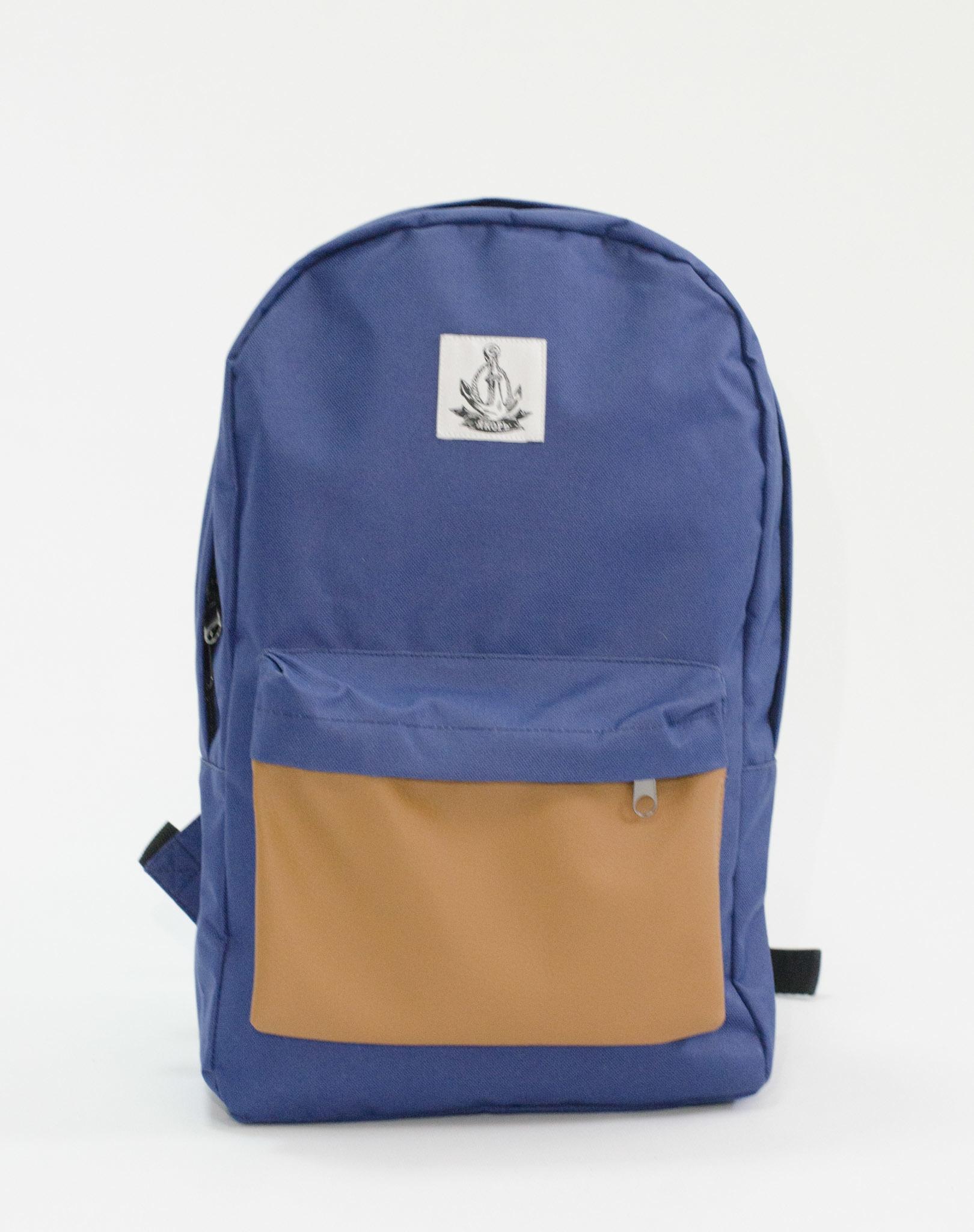 Рюкзак ЯКОРЬ Плот II ранга Темно-синий / бежевый кожзам кармана