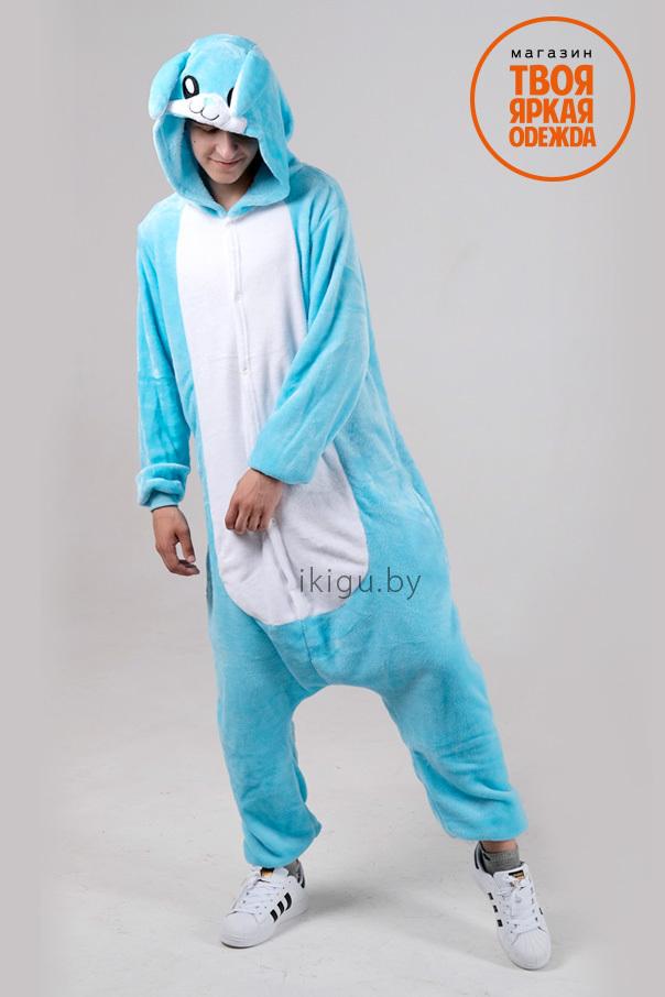 Пижамы кигуруми (рост от 140 до 187 см) Заяц Голубой zaia_artem.jpg