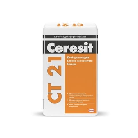 Ceresit CT 21/Церезит ЦТ 21 клей для кладки блоков из ячеистого бетона