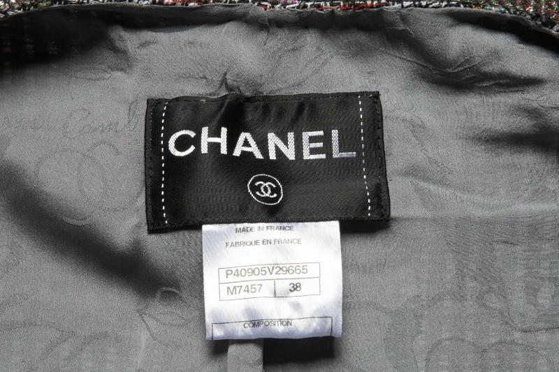 Изысканный твидовый жакет с имитацией жилета украшенного кристаллами Сваровски, Chanel, 38 размер