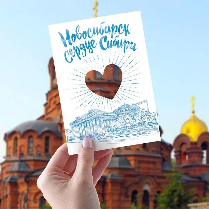 виды откосов открытки день рождения новосибирск его