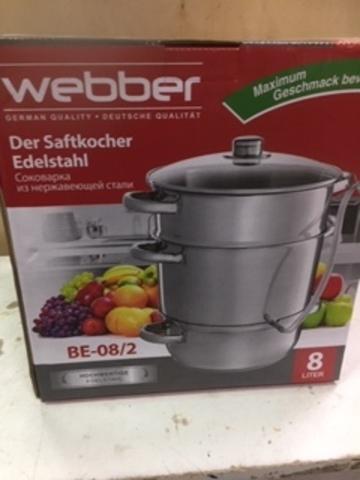 Соковарка нержавейка 8 литров. Германия.
