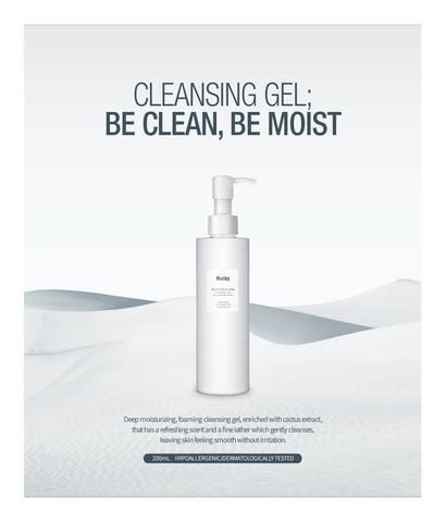 Увлажняющий гель для умывания, 200 мл / Huxley Secret of Sahara CLEANSING GEL ; BE CLEAN, BE MOIST