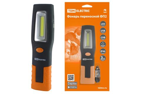 Фонарь переносной светодиодный ФП2, 5 Вт, 240 лм,  Li-Ion 3,7 В 1,3 A*ч, USB, магн, TDM