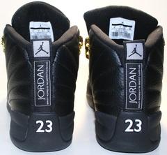 Кроссовки баскетбольные nike air jordan - 12 retro