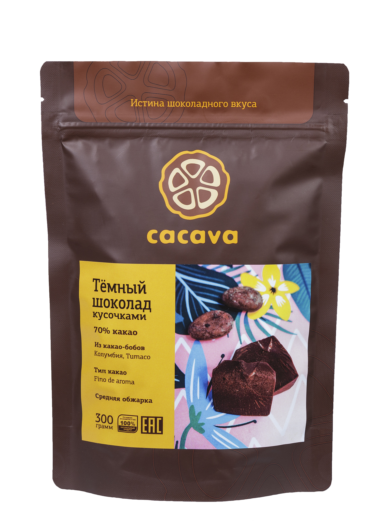 Тёмный шоколад 70 % какао (Колумбия, Tumaco), упаковка 300 грамм