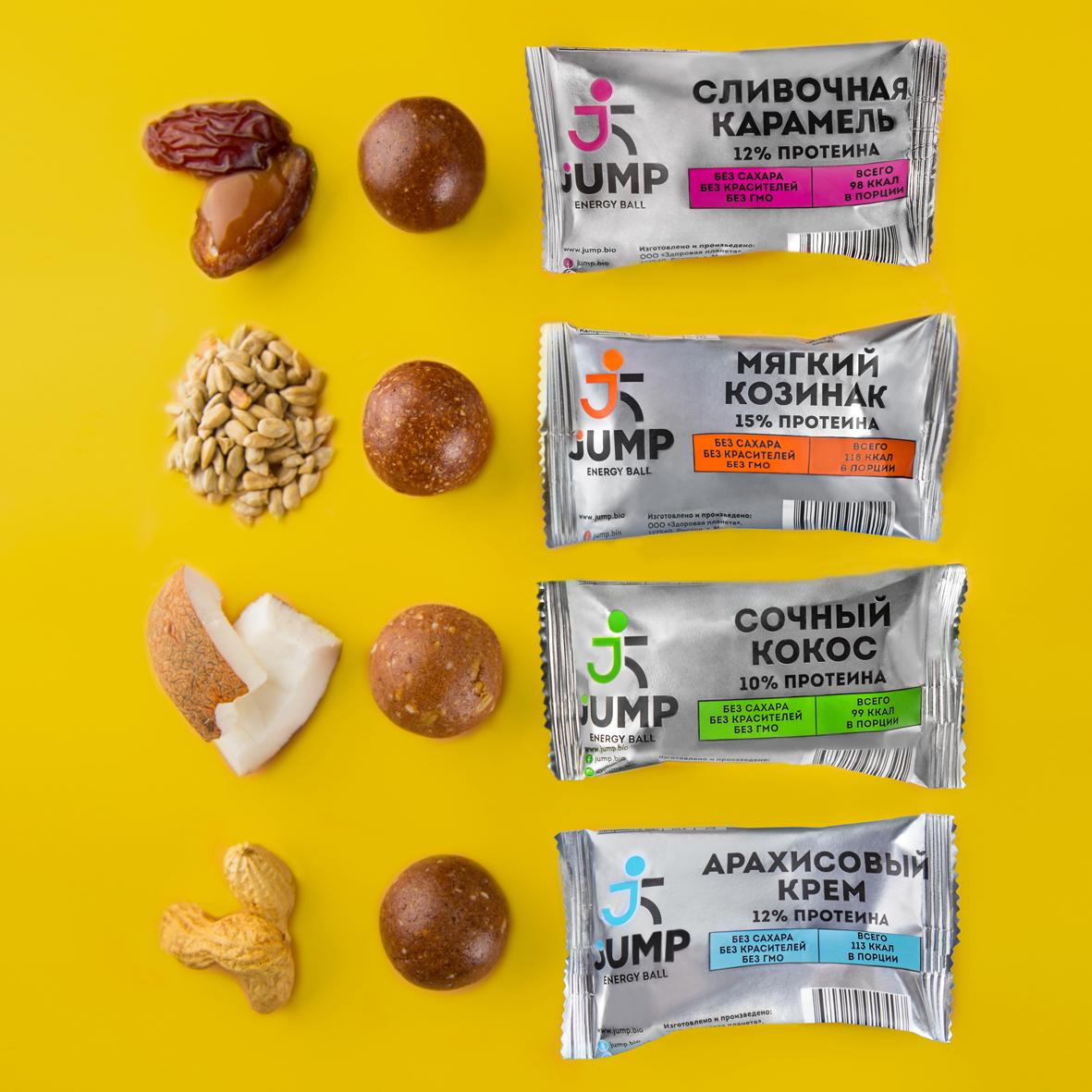 Полезная конфета без сахара СЛИВОЧНВАЯ КАРАМЕЛЬ JUMP BALL 30 г