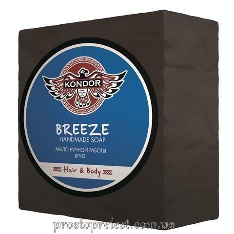 Kondor Handmade Soap Breeze - Мыло ручной работы