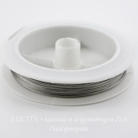 Тросик ювелирный 0,45 мм (цвет - античное серебро) примерно 50 метров