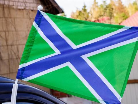 Флаг морчастей погранвойск России 30х40 см с креплением на боковое стекло автомобиля