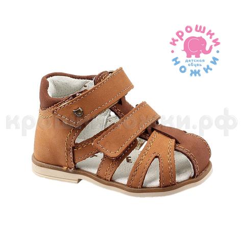 Туфли летние коричневые натуральная кожа серия первые шаги Котофей