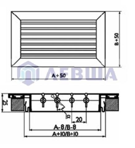 Решетка однорядная алюминиевая ЛВО 150*150